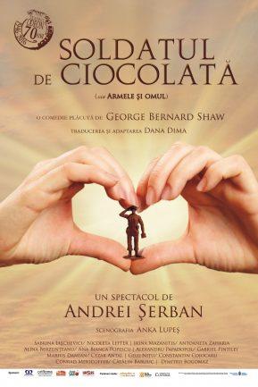 Soldatul de ciocolată (sau Armele și omul)