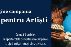 Artiști pentru artiști